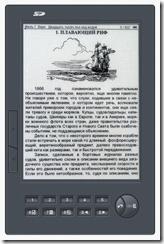 lBook eReader V3