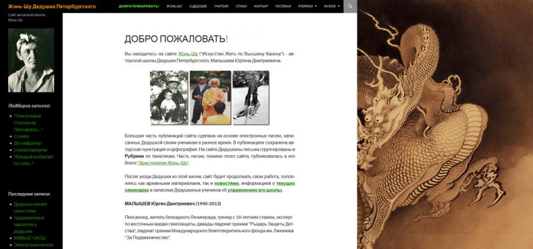 www.gen-shu.ru