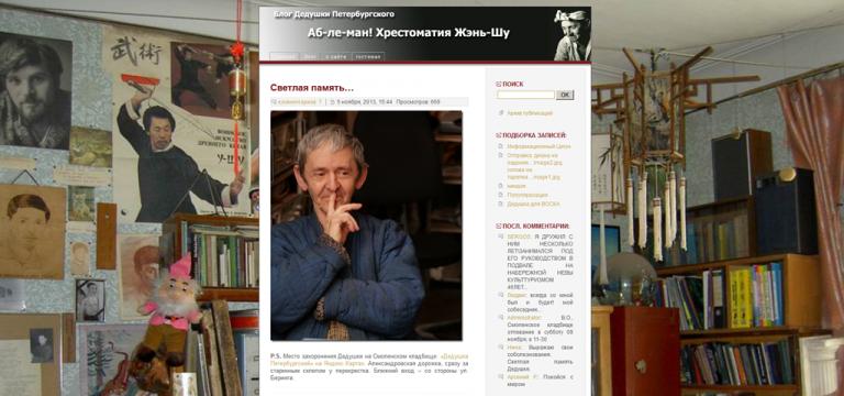 www.ableman.ru
